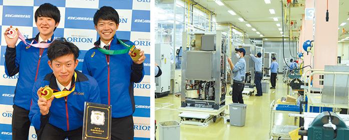 2019年技能五輪全国大会で金メダルを受賞した 第三製造部の宮﨑大瑚さん(中央)を囲んで。