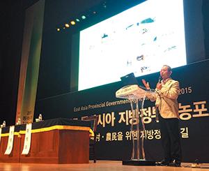 日本、中国、韓国の3か国が参加して開催された「2015 東アジア地方政府三農フォーラム」でアグリマインドの 成果を発表する藤巻氏。