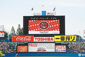 神宮球場 『Tengu Beef Jerkey ナイター』 開催時のバックスクリーン。