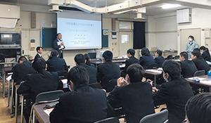 出前講座を県立掛川工業高校で開催