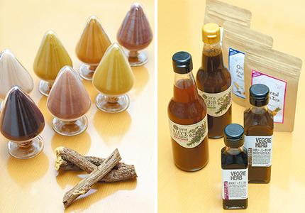 植物から抽出され粉 末化されたエキス。ハーブを活用して製造される濃縮果汁 やソースなど。
