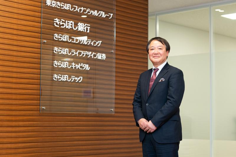 株式会社 きらぼしコンサルティング 代表取締役社長 強瀬理一
